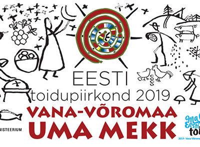 Eesti toidupiirkond 2019, Vana Võromaa